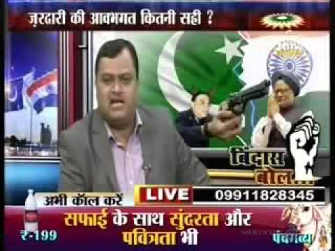 Congress party welcomed  Zardari despite no justice to Mumbai Terror victims - Sudarshan News (Full)