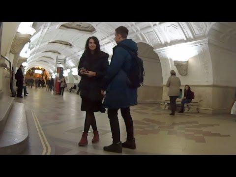 секс знакомства по метро