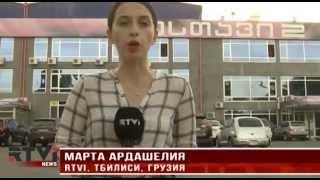 """Грузинские медийные войны: телеканал """"Рустави-2"""" - под арестом"""