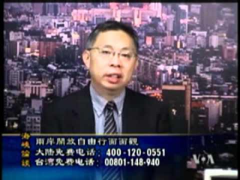 2011-05-08 海峡论谈(1/2): 两岸开放自由行面面观