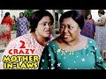2 Crazy Mother In-Law Season 3 & 4 - Ebere Okaro 2019 Latest Nigerian Movie