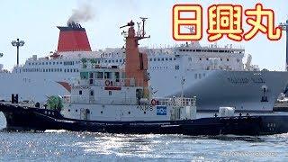 日興丸 タグボート Tugboat