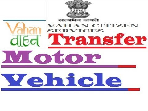 How To Online Name Transfer Of Vehicle Motor Ownership न म