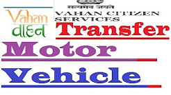 How To Online Name Transfer Of Vehicle/Motor Ownership नाम ट्रान्सफर HD 720P,1080P