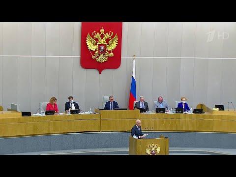 Госдума приняла заявление по ситуации в Нагорном Карабахе и призвала к прекращению огня.