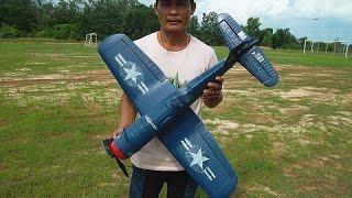 ร ว ว f4u corsair เคร องบ นบ งค บ ราคา 3500 บ www thaiworldtoy com