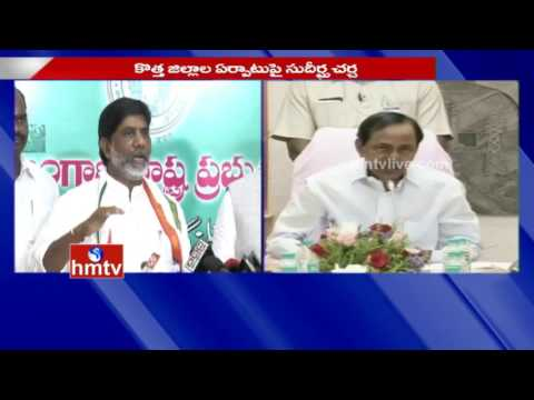 All Party Opinions in New Districts Formation in Telangana | HMTV