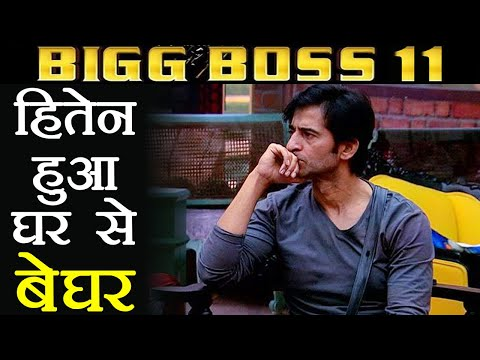 Bigg Boss 11: Hiten Tejwani gets ELIMINATED from the house | FilmiBeat