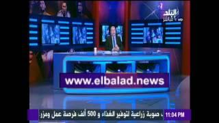 أحمد شوبير: كرة القدم سددت فواتير سياسية سابقة.. «فيديو»