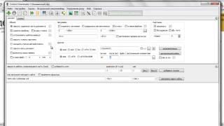 content Downloader Обзор интерфейса