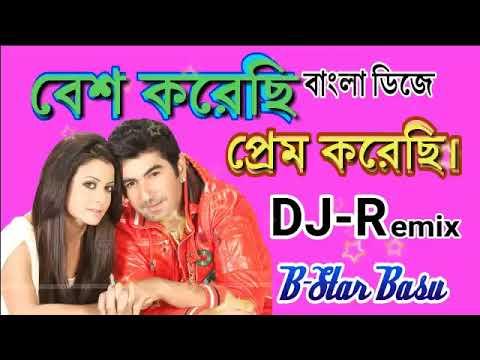New DJ Remix Bengali Song 2017  Besh Korechi Prem Korechi