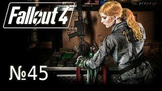Прохождение Fallout 4 Выживание 45 Куча глупых смертей