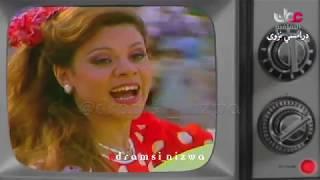 أغاني #العيد - اهلآ بالعيد غناء صفاء أبو السعود انتاج 1982م