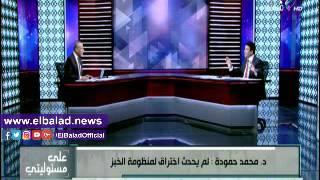 بالفيديو.. محامي أصحاب الشون: ما تردده تقصي الحقائق القمح ليس صحيحا