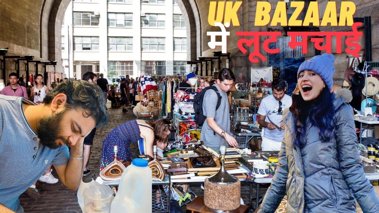 Download UK VINTAGE BAZAAR 😲 [UK - BRISTOL  बाजार में क्या मिलता है?]😱    Richalifecares