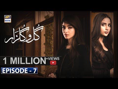 Gul-o-Gulzar | Episode 7 | 25th July 2019 | ARY Digital Drama