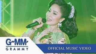 อีสานลำเพลิน (เพลงประกอบละคร ราชินีหมอลำ) - กวาง กมลชนก【OFFICIAL MV】