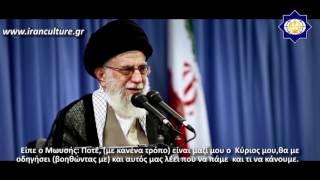 Video Khamenei.ir 5 download MP3, 3GP, MP4, WEBM, AVI, FLV Juli 2018