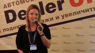«Dealer UP! - 2016». Елена Московская-Муштак (РОЛЬФ)