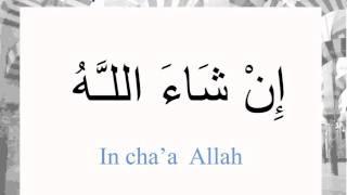 Apprendre l'arabe c'est simple: #17