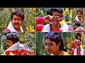Lalettan romantic whatsapp status - Malayalam - Chithram movie - Paadam pootha kaalam - Lyrics Whatsapp Status Video Download Free