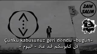 اغنية حماسية جديدة - كابوس 💀- مسلسل الحفرة الحلقة 23 - الموسم الثاني مترجمة للعربية  Çukur#