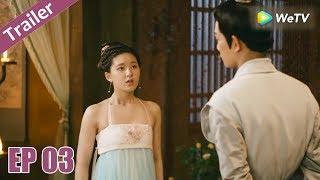Trailer | Trần Thiên Thiên , Ngày Ấy Bây Giờ - Tập 03 (Vietsub) | Top Phim Cổ Trang Xuyên Không