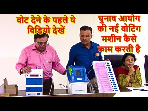 How to vote on Latest VVPAT M-3 advance voting machine, demo for elections in 2018-19