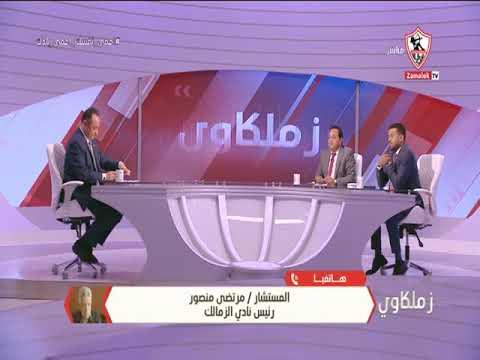مرتضي منصور يكشف عن الفيديو الفاضح للخطيب.. اتفرج