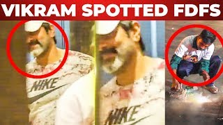 SPOTTED: Chiyaan Vikram at Kasi Theatre | Saamy² FDFS Celebration | TT 153