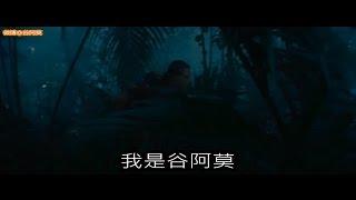 #380【谷阿莫】5分鐘看完2016電影《自殺突擊隊 Suicide Squad》