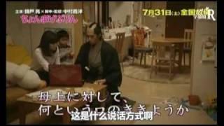官網: http://www.c-purin.jp/ 上映日期: 2010-07-31 突然從180年前的江...