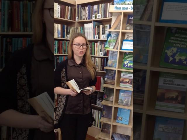 Изображение предпросмотра прочтения – ПолинаДолженко читает произведение «Полдень» Ф.И.Тютчева