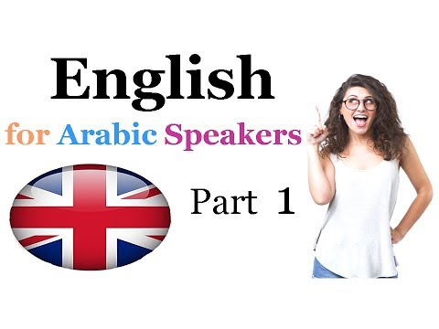 English for Arabic Speakers-Part 1