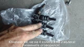 видео Ремонт суппорта на ВАЗ 2108, ВАЗ 2109, ВАЗ 21099