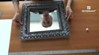 Как сделать самим шикарную рамку для зеркала(Хотите сделать шикарную рамку для зеркала? Хотите сделать рамку для зеркала своими руками? Благодарим студ..., 2014-01-16T09:09:22.000Z)