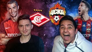 KEFIR VS GOODMAX | СПАРТАК VS ЦСКА