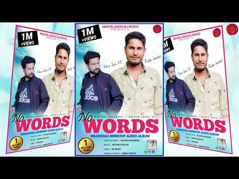 No Words | Hits Of 2020 Pahari Album | Non Stop Dj Himachali | Kuldev Kaushal | Novin Joshi NJ