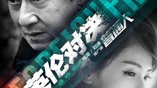 Here's the recently released promotional Chinese song of the upcomi...