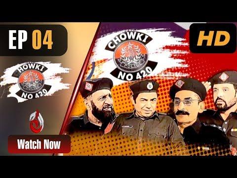 Choki # 420 - Episode 4 - Season 2 - Aaj Entertainment