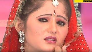 Raja Daksh Teri Khair nahi Bhole Ki Percent Bhakti Vijay Verma Haryanavi Shiv Bhajan Sonotek