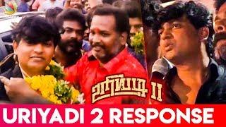Uriyadi 2 : Thoothukudi Fans Vera Level Reaction   Vijay Kumar , Suriya   Latest Cinema News