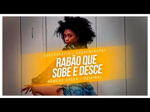 Rabao que sobe e desce- Mc Lan e Mc Delano (Coreografia funk) / Ramana Borba