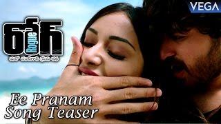 Rogue Movie Songs   Ee Pranam Song Teaser   Latest Telugu Movie Trailers 2017