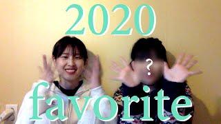 엉망진창 2020 추천템! with 고딩친구 | 책, …