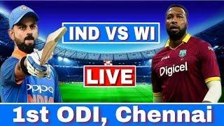 LIVE : India Vs West Indies 1st ODI | IND VS WI Today Match Live Streaming | Ind Vs Wi 1st ODI Live