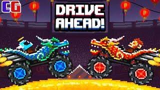 Drive Ahead НОВЫЕ ТАЧКИ на КИТАЙСКИЙ НОВЫЙ ГОД Мультяшная игра БИТВА ТАЧЕК Драйв Ахед