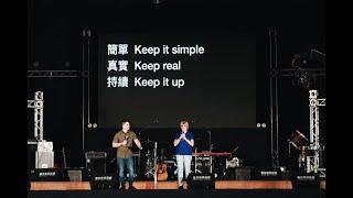 2019 SHINE 【拿起你的武器】7/3 早場_中文