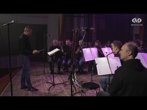 МТРК МІСТО: Духовий оркестр і рок-концерт
