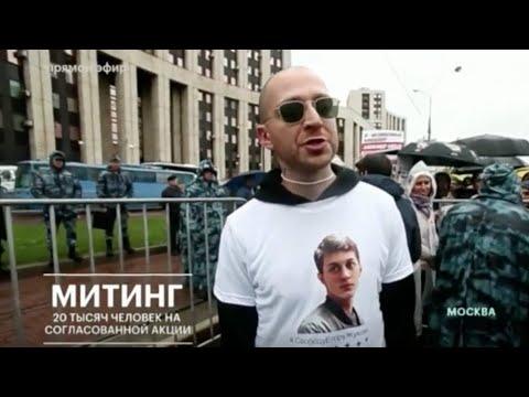 Митинг в Москве 10 августа и акции в поддержку независимых кандидатов в Мосгордуму. Как это было.
